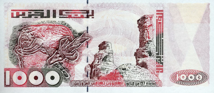 A 1,000-dinar Algerian banknote depicting prehistoric cave art featured in the Black Money Exhibit